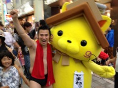 アントニオ小猪木 公式ブログ/島根のゆるキャラ! 画像1