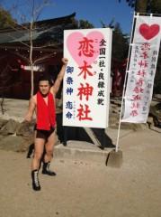 アントニオ小猪木 公式ブログ/恋木神社で記念写真� 画像1