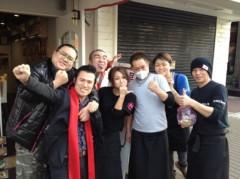 アントニオ小猪木 公式ブログ/冷麺処伸の前で記念写真 画像1