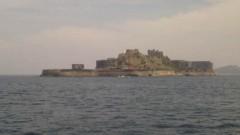 アントニオ小猪木 公式ブログ/軍艦島 画像1