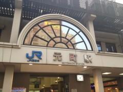 アントニオ小猪木 公式ブログ/神戸元町へ 画像1