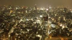 アントニオ小猪木 公式ブログ/恵比寿の夜景 画像1
