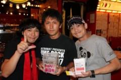 アントニオ小猪木 公式ブログ/誕生日会での募金活動 画像1