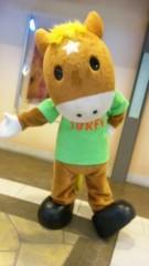 アントニオ小猪木 公式ブログ/馬が現れた! 画像1