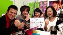 アントニオ小猪木 公式ブログ/エクササイズチャンネルTV出演 画像1
