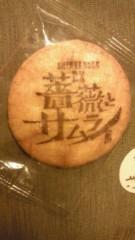 アントニオ小猪木 公式ブログ/薔薇サム煎餅 画像1