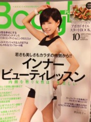 ����ȥ˥������� ��֥?/Body��10���� ����1