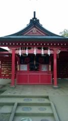 アントニオ小猪木 公式ブログ/恋木神社の境内 画像1