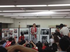 アントニオ小猪木 公式ブログ/選挙事務所滑り込みセーフ 画像1