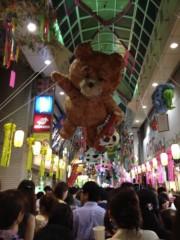 アントニオ小猪木 公式ブログ/阿佐ヶ谷祭り 画像1