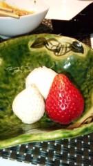 アントニオ小猪木 公式ブログ/最後に紅白イチゴ 画像1