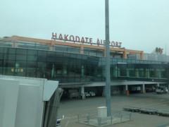 アントニオ小猪木 公式ブログ/函館空港到着! 画像1