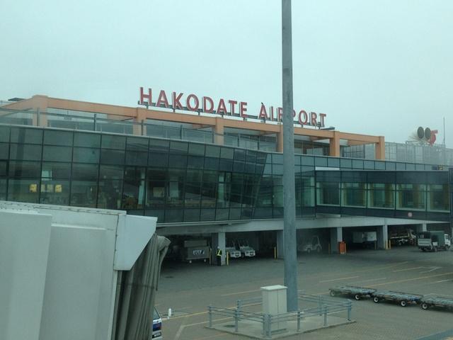 アントニオ小猪木函館空港到着!
