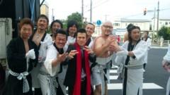 アントニオ小猪木 公式ブログ/さていよいよいか踊り! 画像1