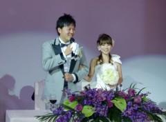 アントニオ小猪木 公式ブログ/エハラマサヒロ結婚式 画像1