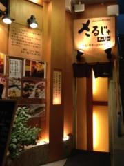 アントニオ小猪木 公式ブログ/銀座の豆腐料理店へ 画像1