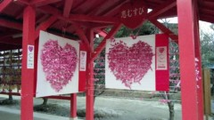 アントニオ小猪木 公式ブログ/恋むすび 画像1