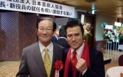 アントニオ小猪木 公式ブログ/小松政夫新会長 画像1