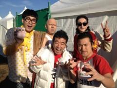 アントニオ小猪木 公式ブログ/第14回谷川真理マラソン 画像1