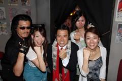 アントニオ小猪木 公式ブログ/FM西東京の皆さんと 画像1