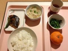 アントニオ小猪木 公式ブログ/もう初日夕食 画像1