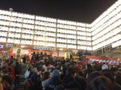 アントニオ小猪木 公式ブログ/花園神社の三の酉へ 画像1