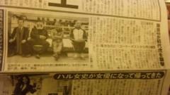アントニオ小猪木 公式ブログ/12月20日本日の東スポに 画像1