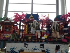 アントニオ小猪木 公式ブログ/新庄駅人ごみのワケ 画像1