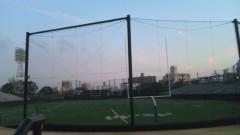 アントニオ小猪木 公式ブログ/夕暮れの川崎球場 画像1