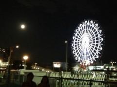 アントニオ小猪木 公式ブログ/大観覧車と満月! 画像1