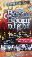 アントニオ小猪木 公式ブログ/名古屋Boom Boom night 画像1