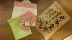 アントニオ小猪木 公式ブログ/天国からの贈り物 画像1