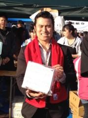 アントニオ小猪木 公式ブログ/さくら祭りで募金活動 画像1