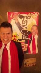 アントニオ小猪木 公式ブログ/A HAPPY NEW YEAR2011! 画像1