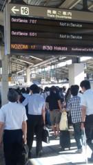 アントニオ小猪木 公式ブログ/やっと東京到着もまだ… 画像1