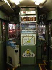 アントニオ小猪木 公式ブログ/高知の路面電車 画像1