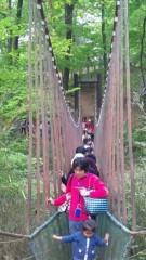 アントニオ小猪木 公式ブログ/森林公園 画像1