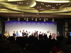 アントニオ小猪木 公式ブログ/2013年開運新年会終宴 画像1
