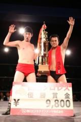 アントニオ小猪木 公式ブログ/西口タッグリーグ優勝! 画像1