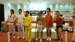 アントニオ小猪木 公式ブログ/大阪パチンコ芸人イベント 画像1