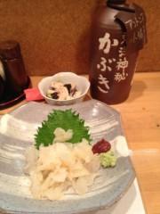 アントニオ小猪木 公式ブログ/東京での寄り道 画像1
