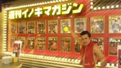 アントニオ小猪木 公式ブログ/酒場で撮影! 画像1