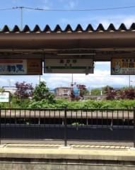 アントニオ小猪木 公式ブログ/赤湯駅下車! 画像1