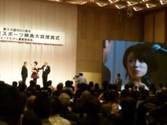 アントニオ小猪木 公式ブログ/東スポ映画大賞 画像1