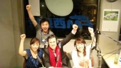 アントニオ小猪木 公式ブログ/FM西東京収録 画像1