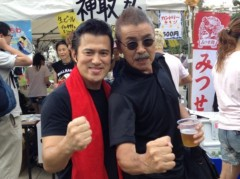 アントニオ小猪木 公式ブログ/須田正己先生 画像1