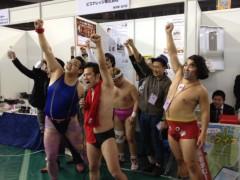 アントニオ小猪木 公式ブログ/東京ドームライブ大成功! 画像1