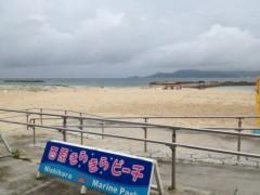 アントニオ小猪木 公式ブログ/西原きらきらビーチ 画像1