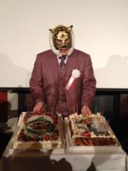 アントニオ小猪木 公式ブログ/初代タイガーマスク誕生日 画像1