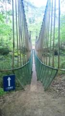 アントニオ小猪木 公式ブログ/さっきの一本橋 画像1